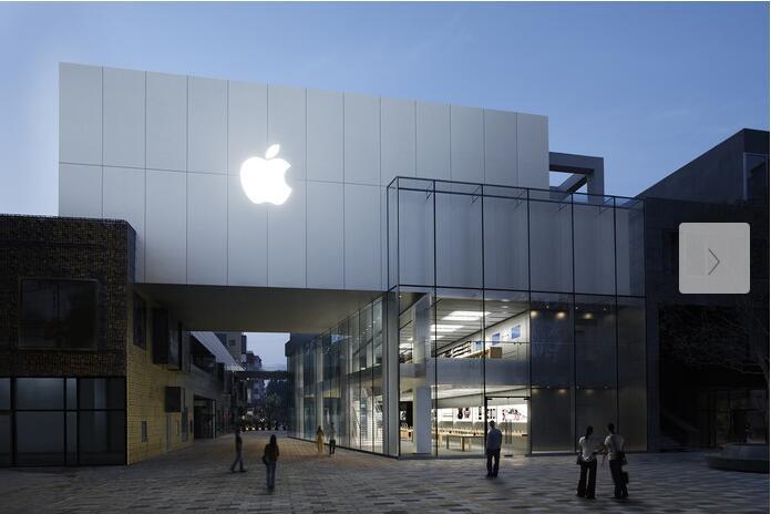 北京苹果专卖店地址 北京苹果手机专卖店电话