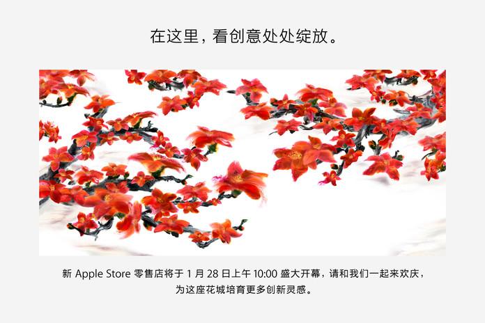 广州苹果专卖店地址 广州天环广场苹果直营店电话