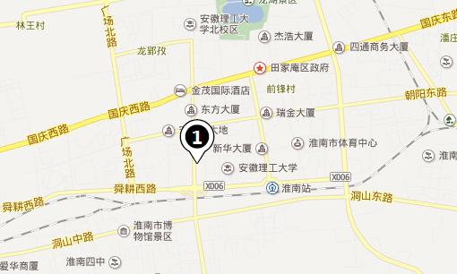 安徽淮南三星官方维修点地址、淮南售后维修电话