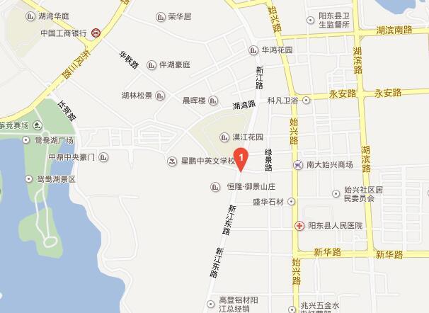 阳江华为售后维修服务点地址电话
