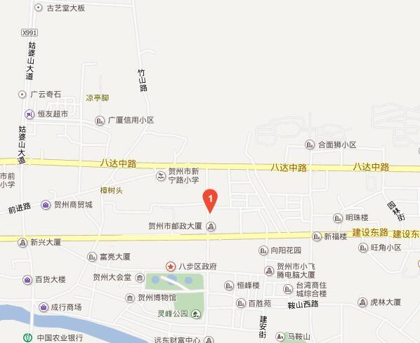 贺州华为售后维修服务中心地址电话及营业时间