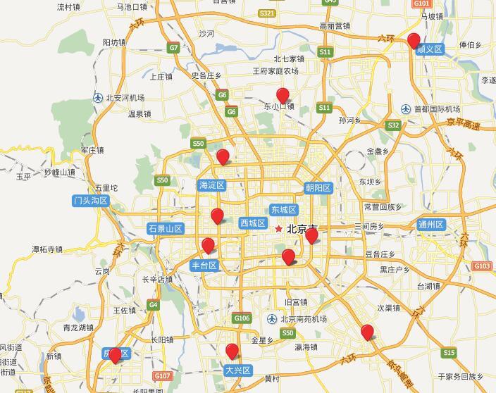 北京oppo售后维修服务网点地址、电话及营业时间