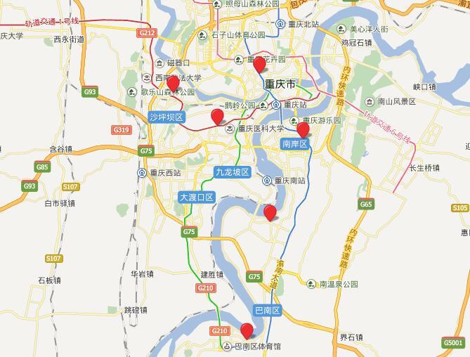 重庆oppo售后服务网点地址、电话及营业时间