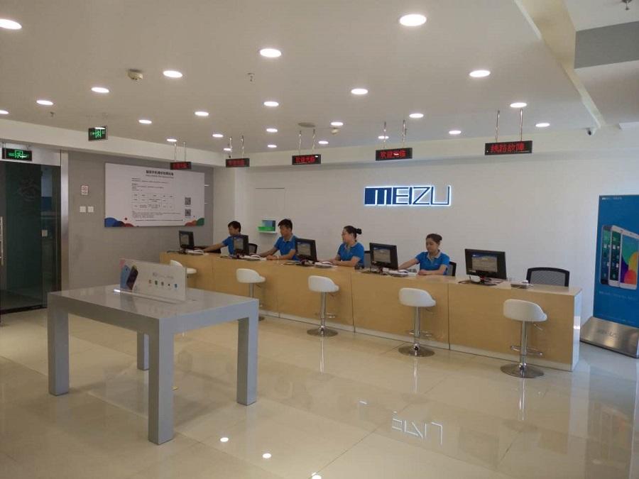 北京魅族售后维修点地址、电话及营业时间