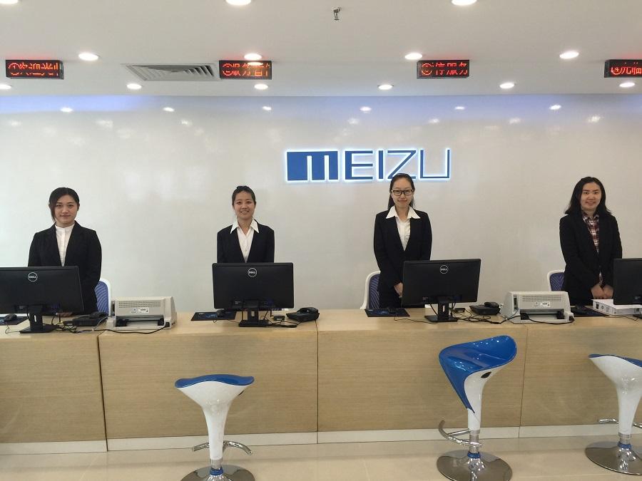 天津魅族售后维修点电话、地址及营业时间