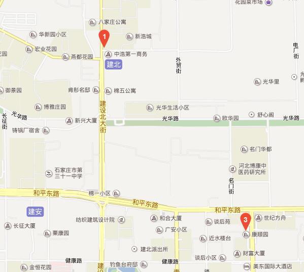 石家庄华为手机售后服务网点地址、电话及营业时间