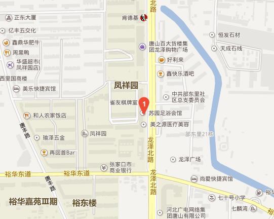 唐山华为售后服务网点电话、地址及营业时间
