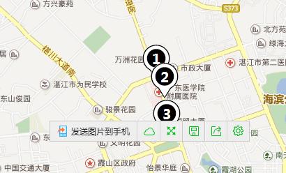 湛江三星售后地址、联系方式