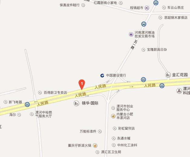 漯河华为售后地址、电话及营业时间