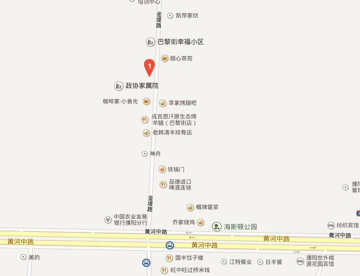 濮阳华为售后地址、电话及营业时间