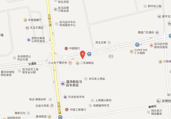 驻马店华为手机售后维修地址、电话及营业时间