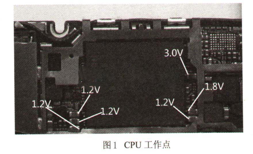 iPhone手机维修:iPhone 4S不能开机维修教程