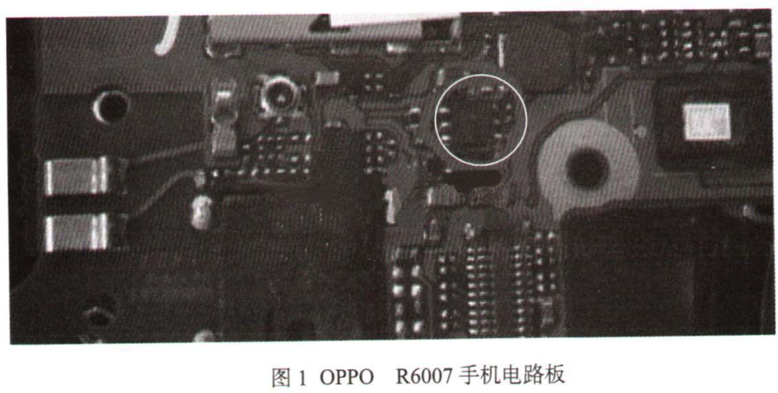 OPPO手机维修:OPPO R6007手机进水、背光灯不亮检修案例