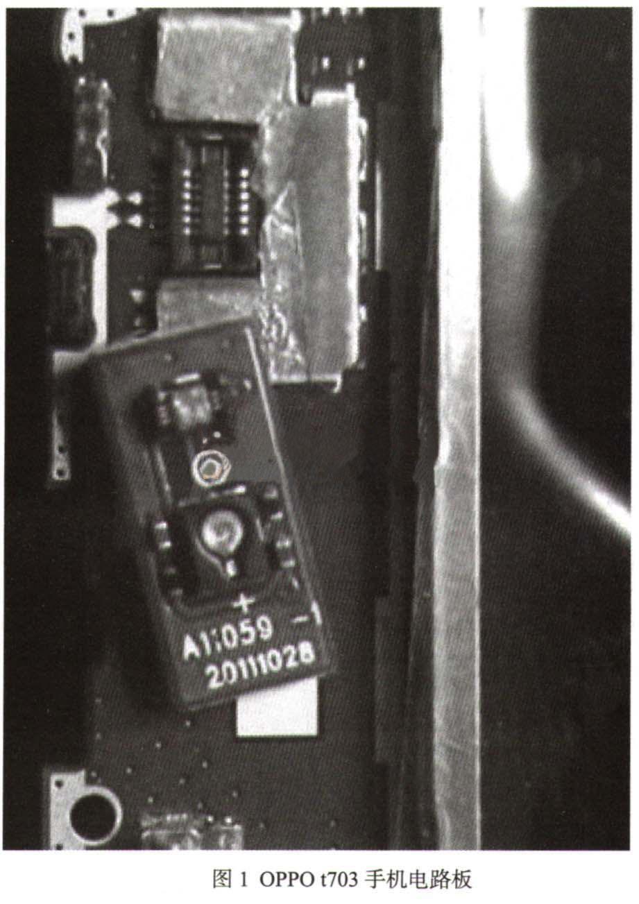 OPPO手机维修:OPPO t703手机触摸屏不灵故障检修案例