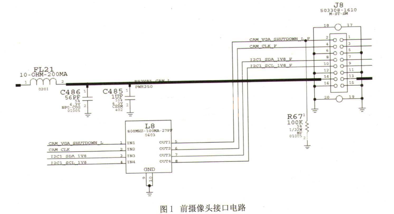 iPhone手机维修:iPhone 4前摄像头不能照相故障维修案例