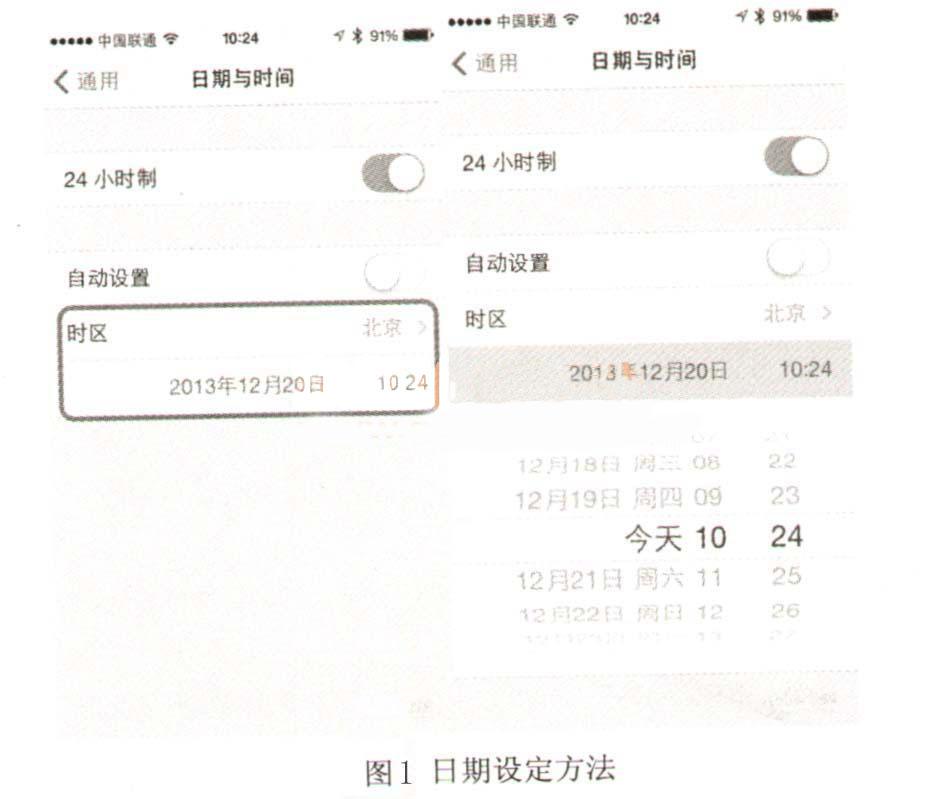 iPhone手机维修:iPhone 4开机一直搜索网络故障维修教程