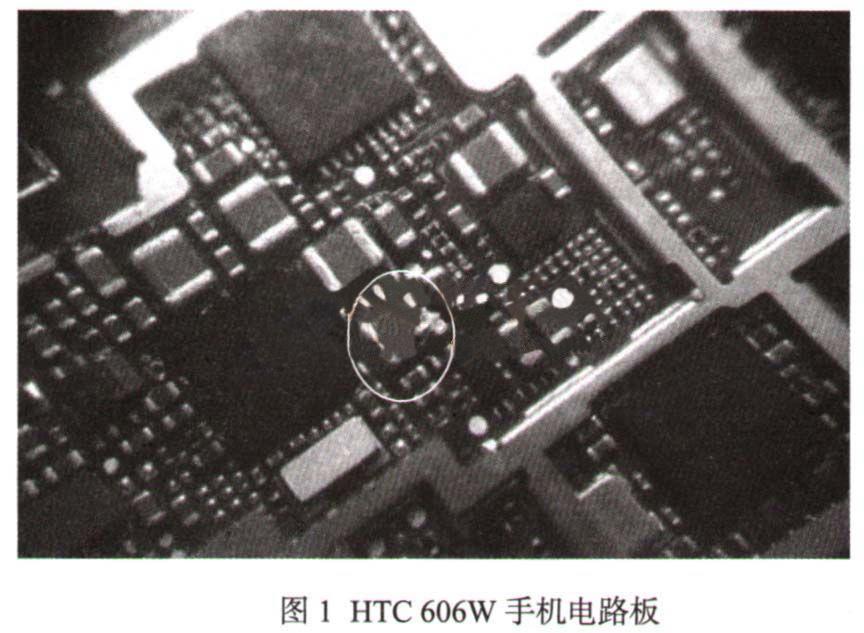 HTC手机维修:HTC 606W手机被摔后无法开机维修案例
