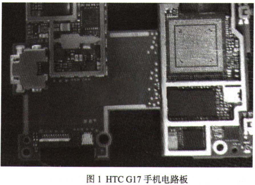 HTC手机维修:HTC G17手机开机后无背光故障检修案例