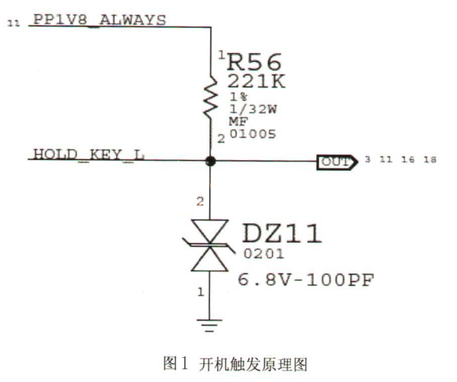 iPhone手机维修:iPhone 4手机单板开机方法