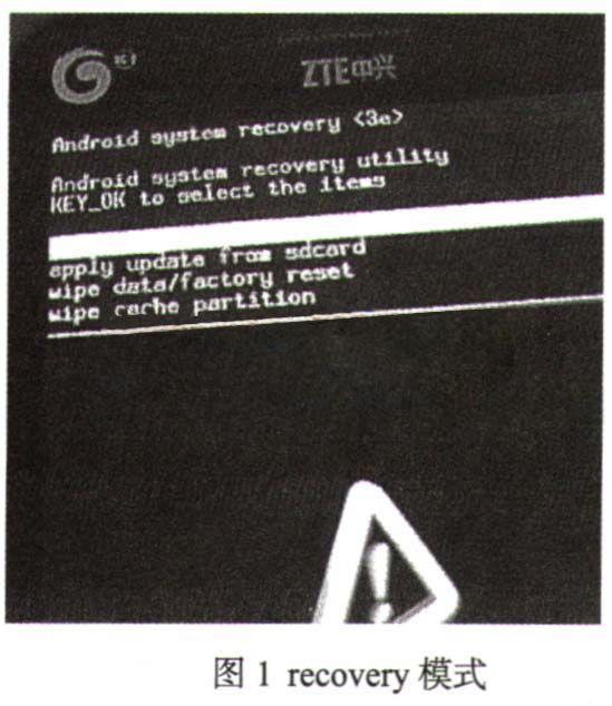 中兴手机维修:中兴U791手机图形锁忘记密码故障检修教程