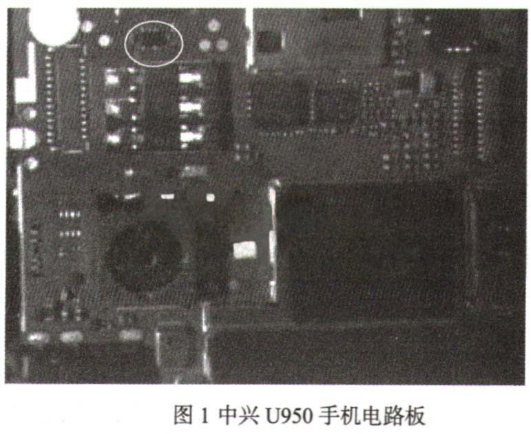 中兴手机维修:中兴U950手机不读卡故障检修