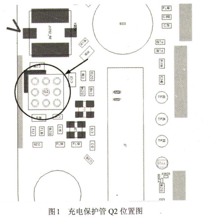 iPhone手机维修:iPhone 5不能充电故障维修教程
