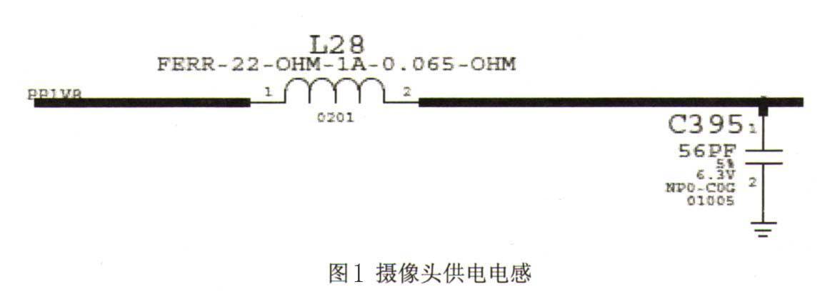 iPhone手机维修:iPhone 5不能照相故障维修教程