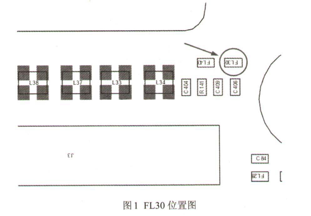 iPhone手机维修:iPhone 5后摄像头不能照相故障维修案例