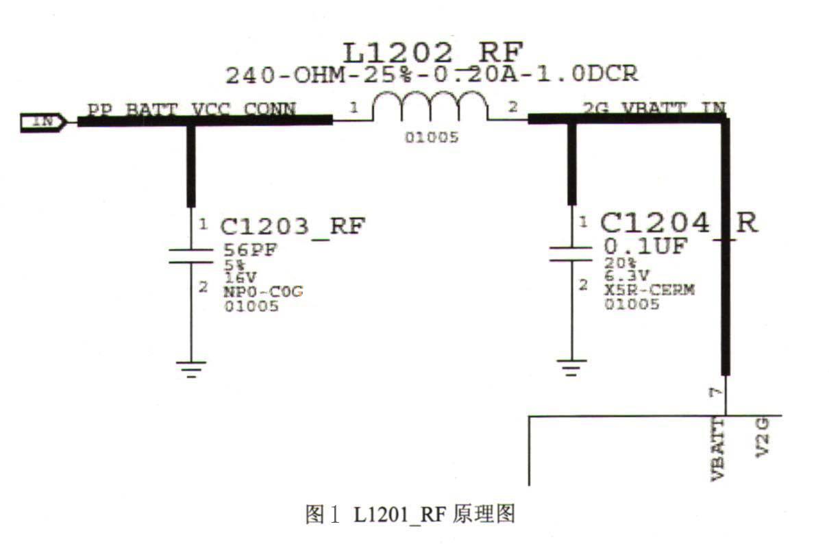 iPhone手机维修:iPhone 5无信号故障维修教程