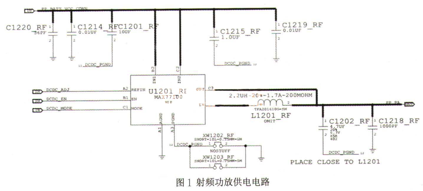 iPhone手机维修:iPhone 5信号时有时无故障维修教程